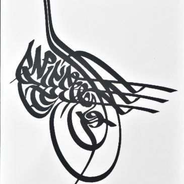 tattoo calligraphie arabe