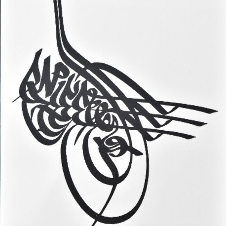 tattoo calligraphie arabe